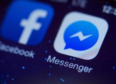 Messenger wprowadza kolejne opcje! Cytowanie wiadomości?!