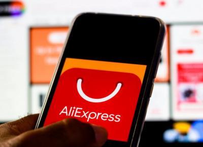 Współpraca z Aliexpress, na której KAŻDY może zarobić!