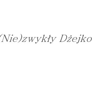 Kibicowski Casuals