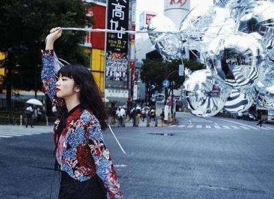 care care face box  - Nihon no - Porando Tamashii ~ KuraiBanii