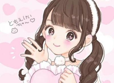Ulubieńcy listopada 2016 - Nihon no - Porando Tamashii ~ KuraiBanii