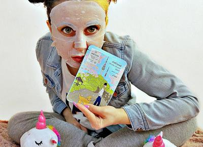 Seoul Girl's, Beauty Secret Mask Brightening | SKIN79 | kwietniowa