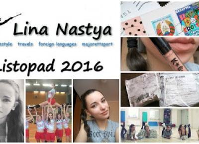Lina Nastya: Co nowego: Listopad 2016