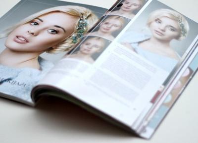 Jak znalazłam się w magazynie