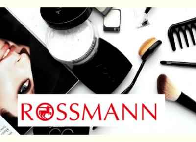 NAJLEPSZE KOSMETYKI z ROSSMANA które musisz MIEĆ! |