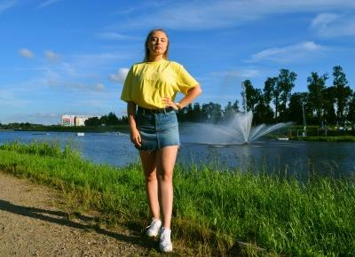 Martyna Kochanowska, czyli do something amazing: Yellow t-shirt