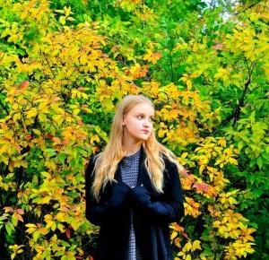 Via Martyna: Autumn vibes