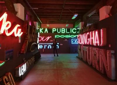 To muzeum musisz odwiedzić! | Muzeum Neonów w Warszawie