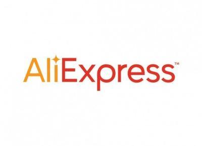 10 rzeczy które warto zamówić na Aliexpres