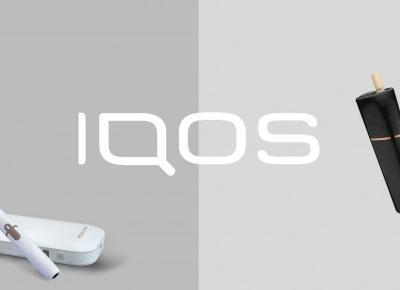 IQOS 3.0 - nowość na rynku