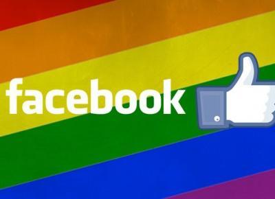Jak wkurzyć miejscowych sebixów i jak dodać nową reakcję na fb? – Michał Iwański