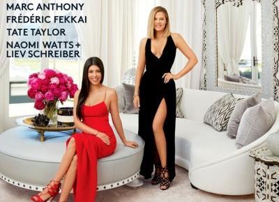 Domy gwiazd: Kourtney i Khloe Kardashian