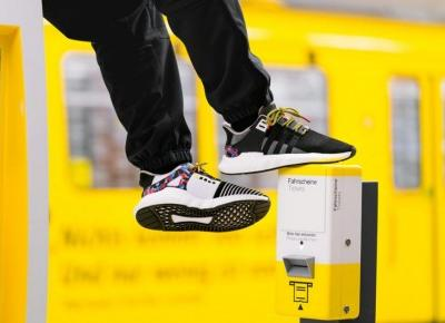 Limitowana edycja sneakersów z wszytym biletem do komunikacji miejskiej. Współpraca Adidas z BVG! | Inspiracje modowe :: blog modowy - modoweinspiracje.pl