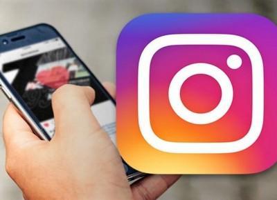 Rozwiń swój Instagram i zostań #InstaFamous
