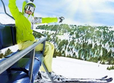 Jak zaplanować swój pierwszy wyjazd na narty?