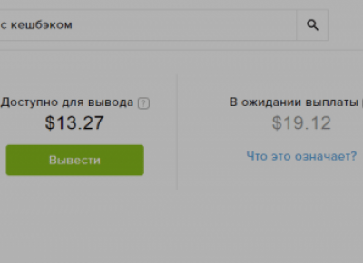 Usługa cashback