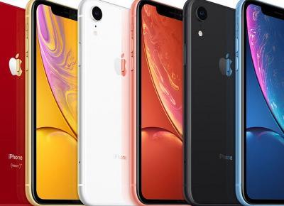 TOP 5 iphone'ów, które warto kupić w 2020 roku!