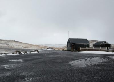 MVGDALENA: KRAINA ELFÓW, czyli witaj Islandio.