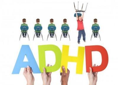 ADHD część 1Jest to choroba... - MTMP - My Też Mamy Problemy | Facebook