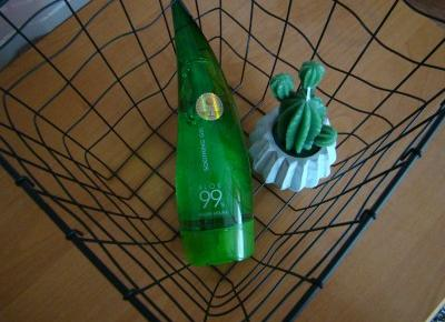 #125 Review with Holika Holika product - soothing gel Aloe 99% - My Vogue