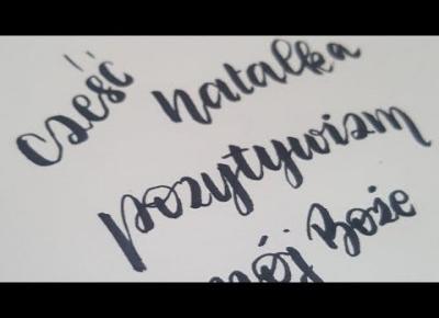 Nowoczesna kaligrafia - JAK ZACZĄĆ? tutorial | #papierniczyświr