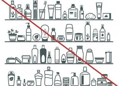 Nowy kosmetyk? Uważaj na te składniki!