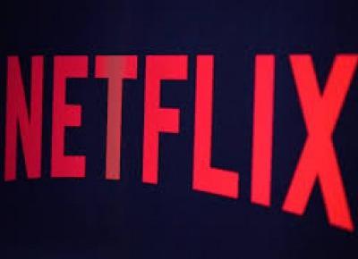 Tego nie wiesz o Netflixie!