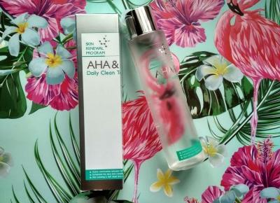 Recenzja - Mizon Skin Renewal Program AHA&BHA Daily Clean Toner | N. o kosmetykach
