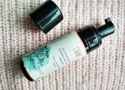 Recenzja – Nature Queen oczyszczająca pianka do mycia twarzy | N. o kosmetykach