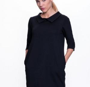 Nowa kolekcja, moda damska wiosna/lato 2016 – sklep eButik.pl