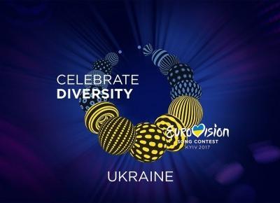 Eurowizja 2k17 ⋆ Oh My Blog