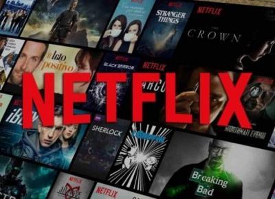 10 najlpeszych seriali które można zobaczyć na Netflix tej jesieni