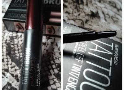 Beauty Courier: Maybelline - Tattoo Brow