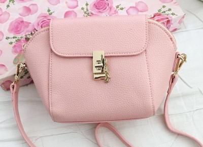 🌸 różowa torebka ze złotymi akcentami 💛