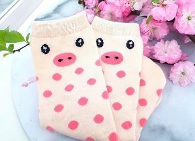 🌸 Urocze skarpetki świnki 🐽 | DressCloud.pl 🌸