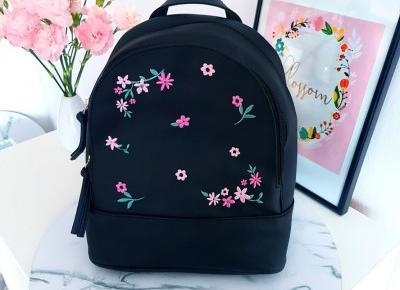 🌸 Plecak z haftem, wyszywane kwiatki | Sinsay 🌸
