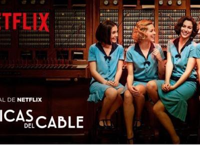 Las chicas del cable, czyli jakie seriale warto obejrzeć po hiszpańsku | Panna Martha
