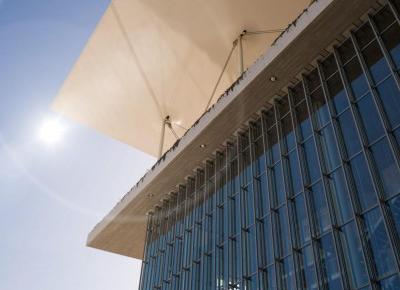 Centrum Kultury Fundacji Stavrosa Niarchosa – Para Side
