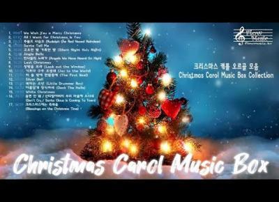Christmas Carol Music Box Collection (크리스마스 캐롤 오르골 모음)