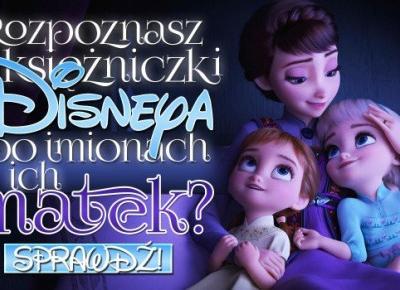 Czy rozpoznasz księżniczki po imionach ich matek?