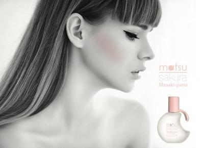 Matsu Sakura by Masaki Paris (recenzja perfum)Blog o perfumach i kosmetykach – Perfumella | Blog o perfumach i kosmetykach - Perfumella