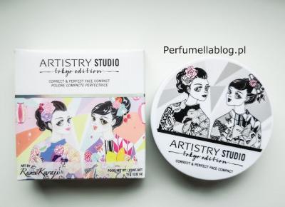 Kompakt Artistry Studio Tokyo Edition Shibuya Light Recenzja