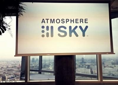 Atmosphere SKY by Amway (konferencja prasowa fotorelacja)Blog o perfumach i kosmetykach – Perfumella | Blog o perfumach i kosmetykach - Perfumella