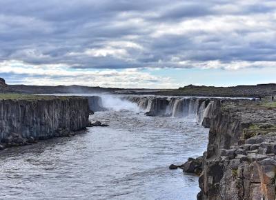 Największy wodospad Islandii