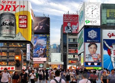 Japonia | Osaka: Co zobaczyć w Osace (i czy warto się tu wybrać?)