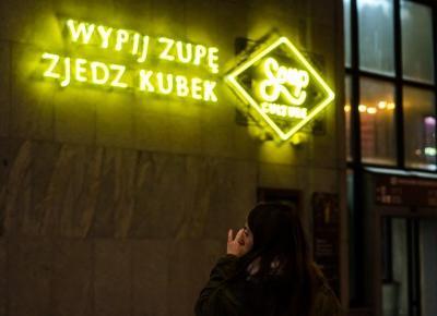 Muzeum Neonów w Warszawie - reklamy świetlne z dawnych lat