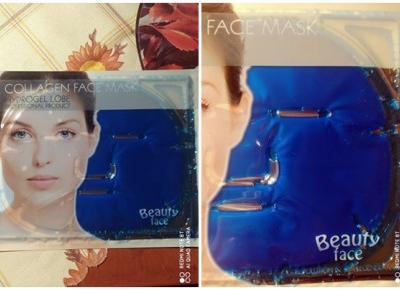 Pretty-Girls: Beauty face