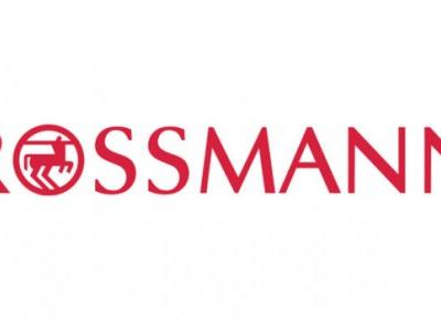 Co kupiłam ostatnio w Rossmannie ?