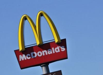 McDonald's wprowadza Wegańskie Nuggetsy
