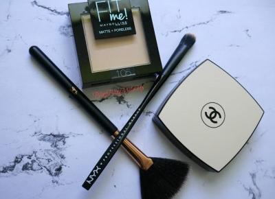 Bling Bling MakeUp: Makijaż nowościami — Dzienny Glam